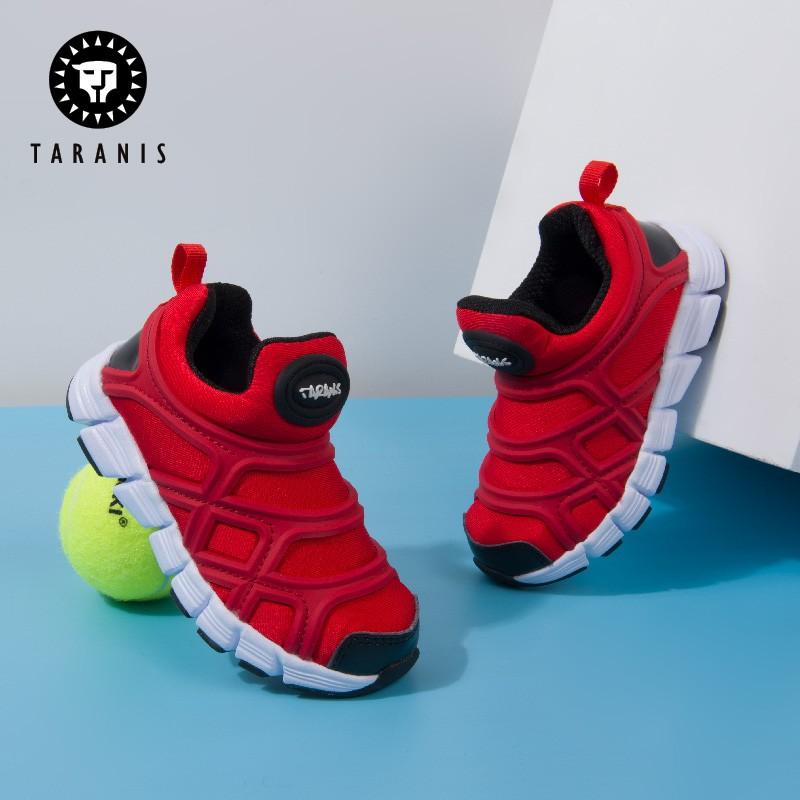 泰兰尼斯TARANIS一脚蹬休闲鞋