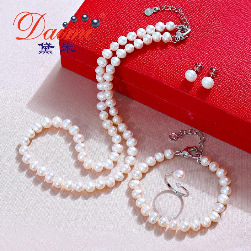 黛米DAIMI强光淡水珍珠项链手链耳钉戒指套装