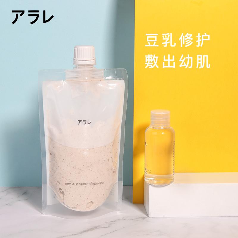阿拉蕾豆乳酵母润致面膜卸妆水两件套